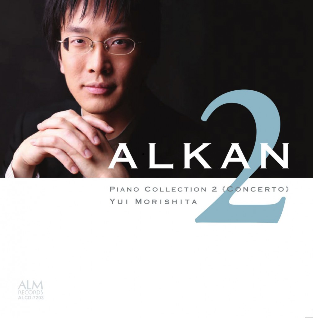 alkan_collection_2
