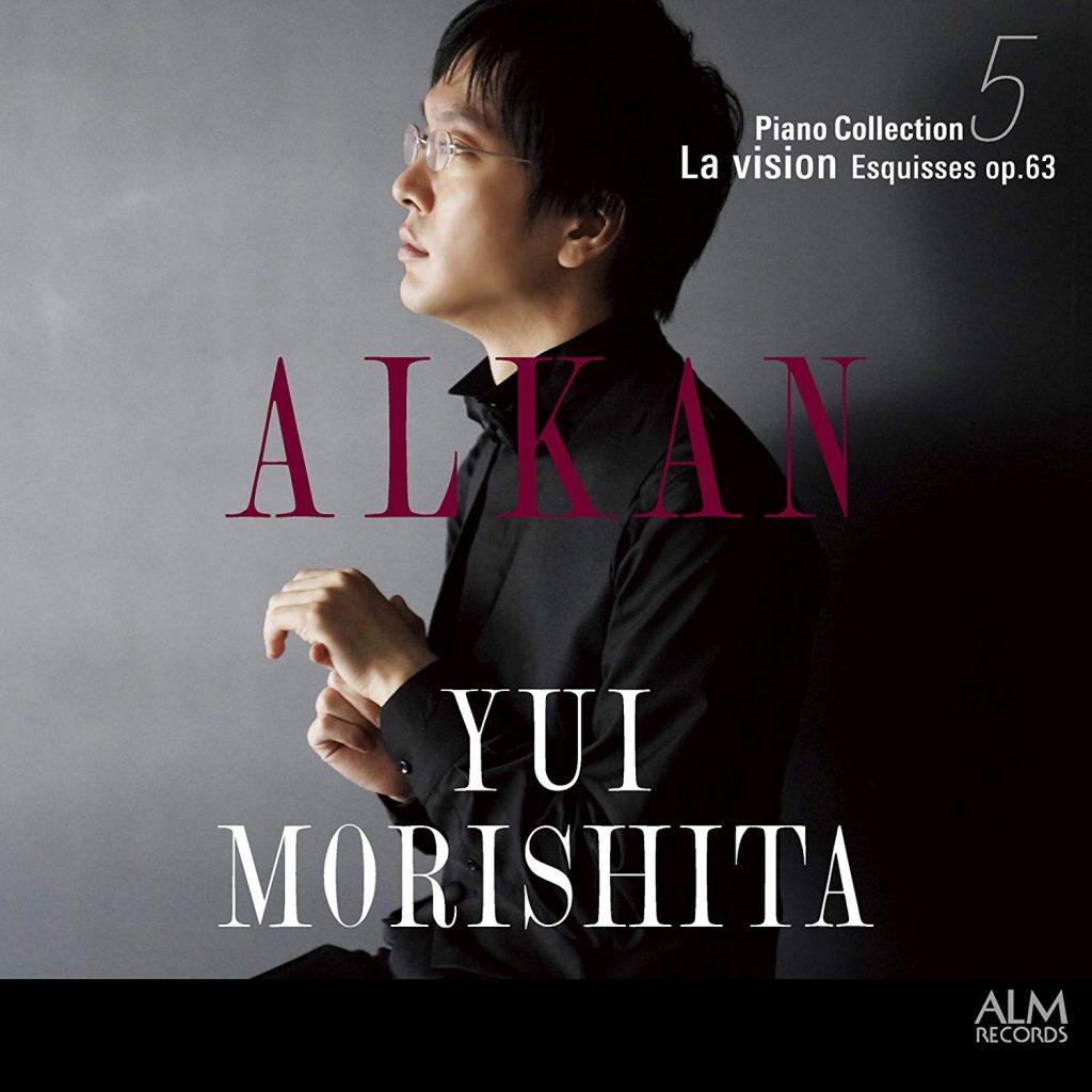 アルカン ピアノ・コレクション 5《幻影》